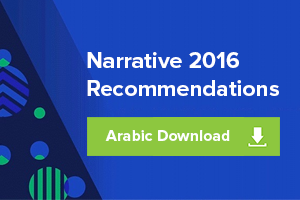 download-Narrative-2016-Recommendations-Arabic
