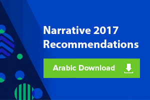 download-Narrative-2017-Recommendations-Arabic