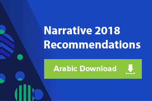 Recommendations_2018_AR